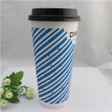Meilleur prix Tasse à café en papier à usage unique avec couvercle