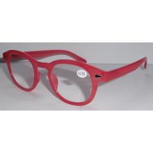 Модные женские очки для чтения