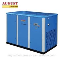 АВГУСТ 160KW 215HP Воздушный компрессор высокого давления