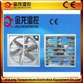 Ventilateur d'échappement de poids d'équilibre de Jinlong pour les fermes / maisons de volaille