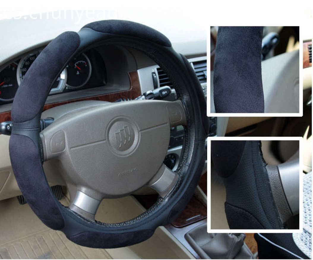 suede fabric steering wheel cover