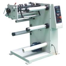 Adhesive Paper Slitting Machine (WJFT-350B)