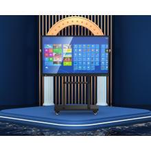Интерактивная доска с сенсорным экраном диагональю 65 дюймов