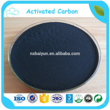 Wood Based Powdered Activated Carbon Price In India