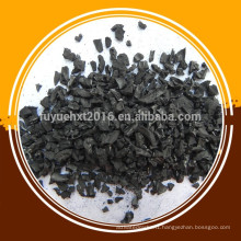 8X16mesh Nut Shell Activated Carbon
