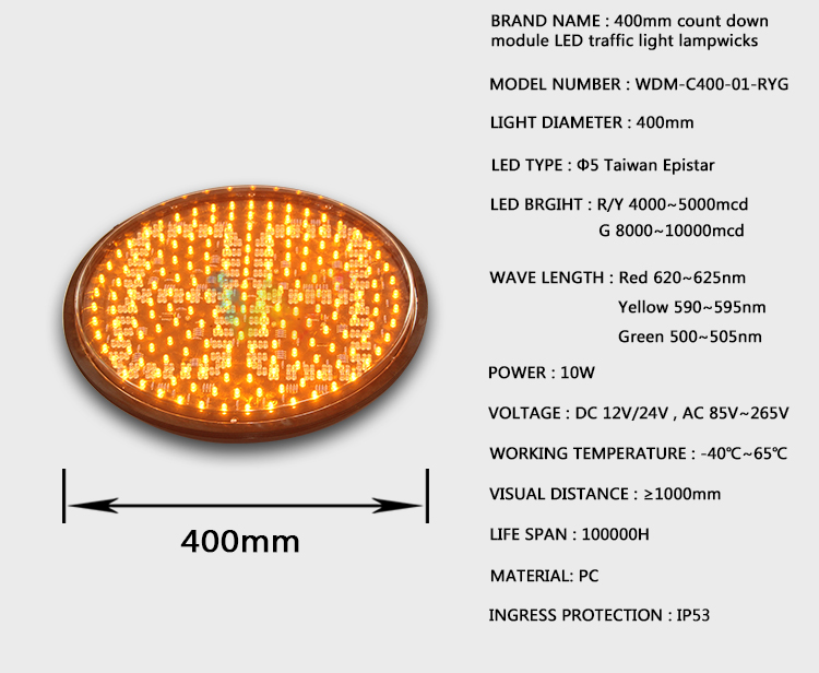 400mm led traffic light lampwick_02