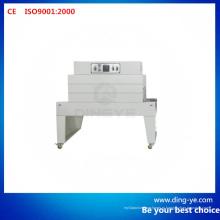Термоусадочная упаковочная машина BS-A450