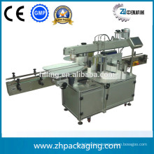 Front and Back Labeling Machine ZHTBS02