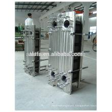beer plate heat exchanger