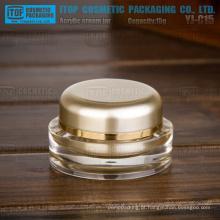 YJ-C15 15g devenda vazio oval dourado duplo camadas frasco cosmético acrílico de 15 g