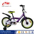 CER-Qualitätskinderfahrrad für 1-jähriges Baby / neues vorbildliches Karikaturkind-Fahrradfahrrad / Kinderfahrräder für Verkauf in Sri Lanka für Baby