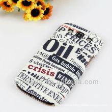 Sublimação Mobile Phone Cover Blank Phone Cases