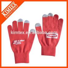 Акриловые трикотажные накладки для смарт-перчаток с сенсорным экраном