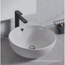 Modern Round Countertop Ceramic Washbasin