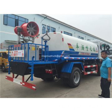 Truk Sprinkler Air 12000L
