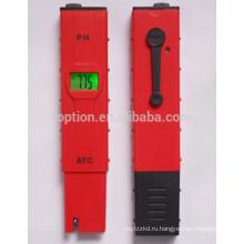 Мини Цифровая ручка Тип РН-метр/карманный pH-метр для лаборатории