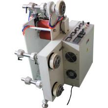 Laminiermaschinen für Reflexfolie (DP-420)