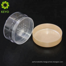 Compact case cosmetic packaging loose powder