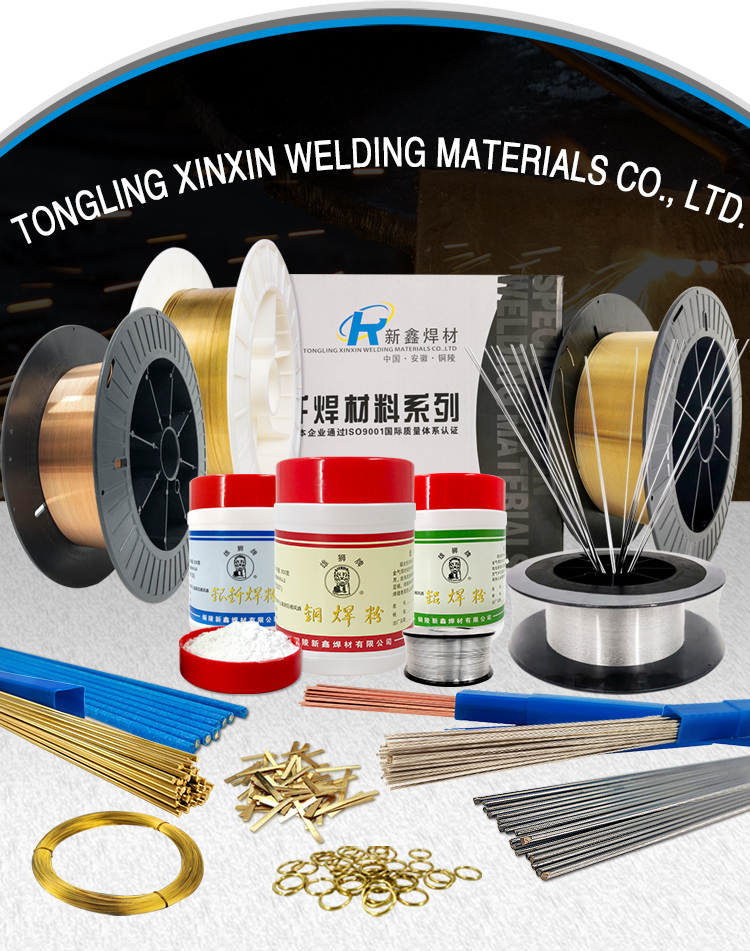 Cooper Alloy Gas Welding Brass Welding Rod CuZn40Sn with Flux S222F Consumables