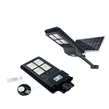 150W Waterproof Outdoor Surya Lampu Jalan Led