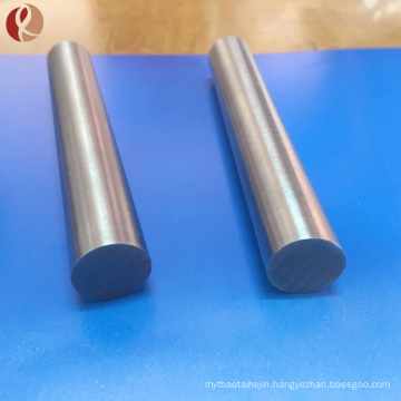 Tantalum rod bar Professional manufacturer Tantalum products for chemical in stock price