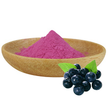 Natural Organic Wild Blueberry Juice Powder For Drinks