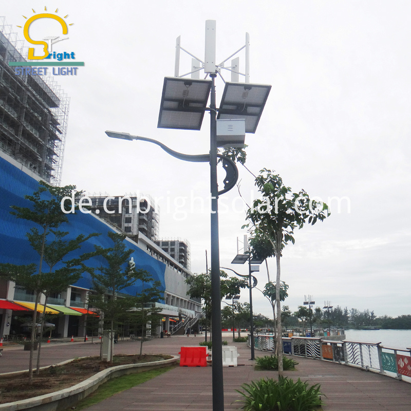 Solar Wind Hybrid Solar Street Light 60W