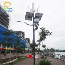 high efficient long life wind solar hybrid controller street light