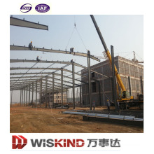 Large Span Construction Prefab Plant Steel Structure Warehouse