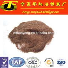Abraisve garnet sand 80 mesh for water jet cutting