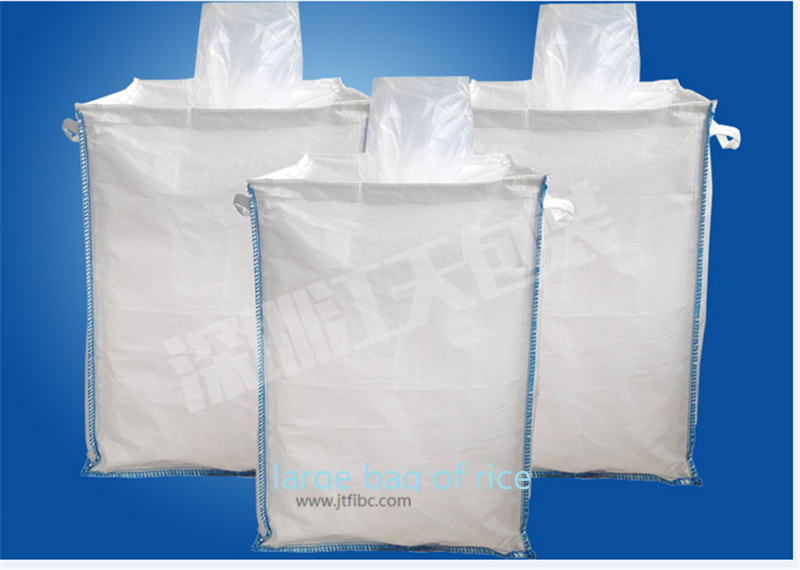 Large Rice Bags
