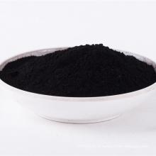 Витамин обесцвечивающим дерево на основе активированный уголь