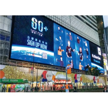 Fixed Small Pitch Outdoor Billboard LED Display