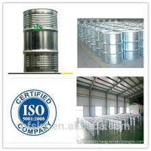 Good quality 2-P /2-Pyrrolidinone veterinary pharmaceutical solvent 616-45-5