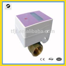 Формате cwx-серии 3.6 V батареи теплый электрический мотор управляемый клапан с карточкой IC .