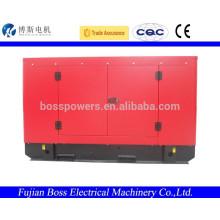 Quanchai tipo silencioso 8kw gerador diesel