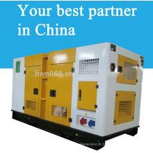 100kva générateur prix Yuchai silencieux / type ouvert de haute qualité (fabricant OEM)