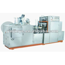 JBZ-D-Double-Coated Paper Cup Maschine