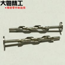 OEM Conveyor Spiral Augers & Tubes Flex Augers