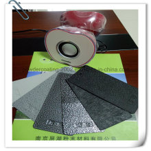 Decorative Anti-Corrosive Thermoset Art Effect Powder Coatings