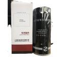 Filtro de óleo de peças SDEC 1R0658M D17-002-02