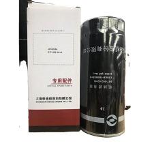 SDEC Teile Ölfilter 1R0658M D17-002-02