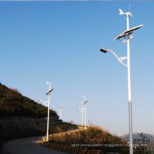 400W Solar Wind LED Street Lights