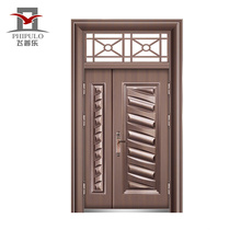 peau de porte en acier de l'usine de porte de la Chine