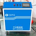 Precios de las máquinas Fabricación de hielo seco