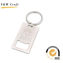 OEM verfügbar hohe Qualität Zink-Legierung Flaschenöffner Keychain (Y03082)