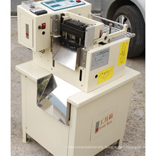 Automatic Hook Cutting Machine for Hook & Loop Tape