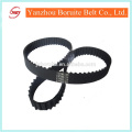 117RU25 automotive timing belt