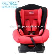 Forward facing baby car seat/child car seat for Group 0+1 (0-18kgs)