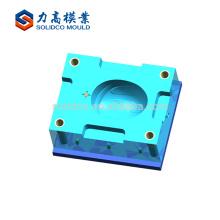Китайские Товары Оптом Пластиковый Шлем Прессформы Пластичная Прессформа Шлема Безопасности